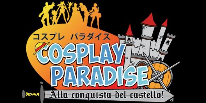 Spettacolo: COSPLAY PARADISE